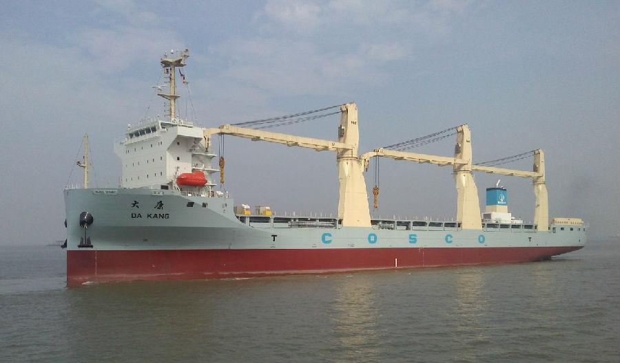 中远集装箱运输有限公司 海运单